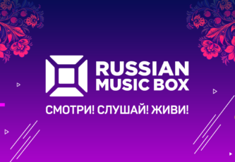 Russian Music Box new logo